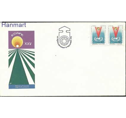 Znaczek Tajlandia 1972 Mi par 652 FDC