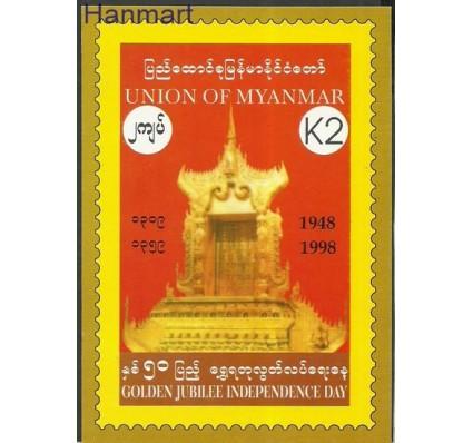 Znaczek Myanmar 1998 Mi 340a Karty pocztowe stemplowane