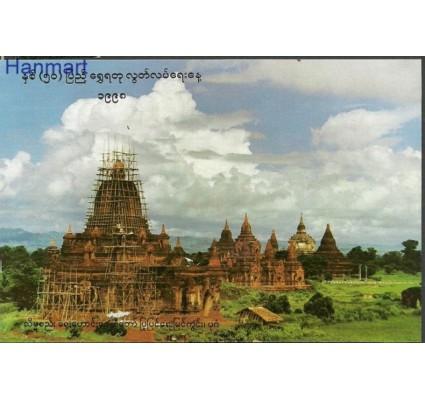 Znaczek Myanmar 1998 Mi 340b Karty pocztowe stemplowane