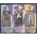 Chorwacja 1995 Mi bl 11 Stemplowane