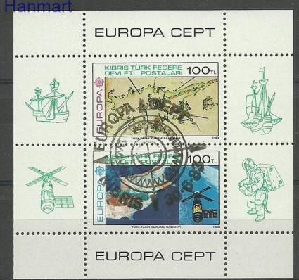 Znaczek Cypr Północny 1983 Mi bl 4 Stemplowane