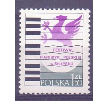 Znaczek Polska 1977 Mi 2522 Fi 2375 Czyste **