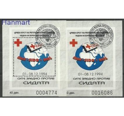 Znaczek Macedonia 1994 Stemplowane