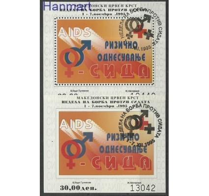 Znaczek Macedonia 1995 Stemplowane