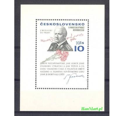 Czechosłowacja 1975 Mi bl 31 Czyste **