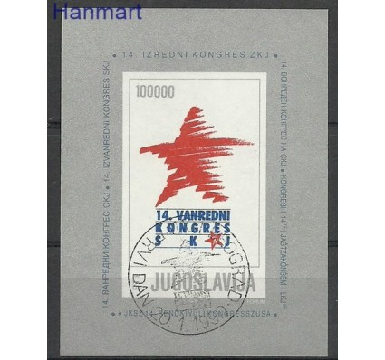 Znaczek Jugosławia 1990 Mi bl 36 Stemplowane