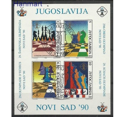Znaczek Jugosławia 1990 Mi bl 39 Stemplowane