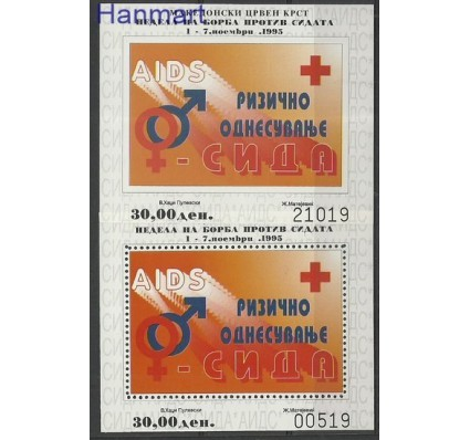 Znaczek Macedonia 1995 Czyste **