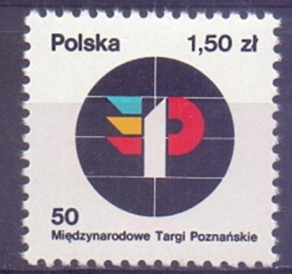 Znaczek Polska 1978 Mi 2560 Fi 2415 Czyste **