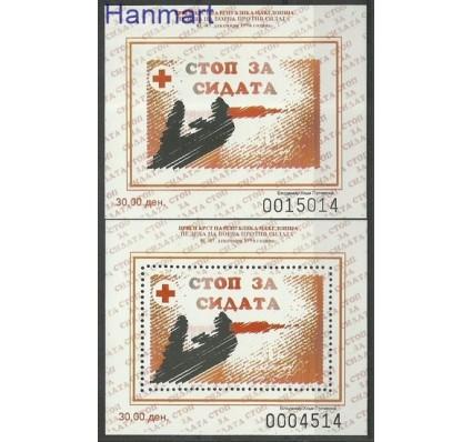 Znaczek Macedonia 1996 Czyste **