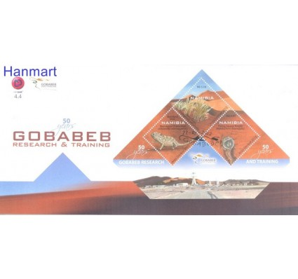 Znaczek Namibia 2012 Mi bl 81 FDC