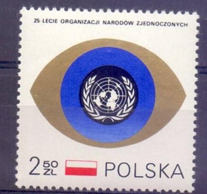 Znaczek Polska 1970 Mi 2028 Fi 1879 Czyste **