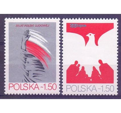 Polska 1979 Mi 2640-2641 Fi 2492-2493 Czyste **