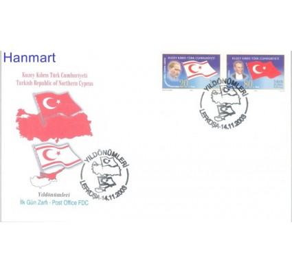 Znaczek Cypr Północny 2003 Mi 592-593 FDC
