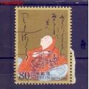 Japonia 2010 Stemplowane