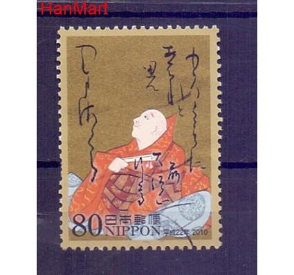 Znaczek Japonia 2010 Stemplowane