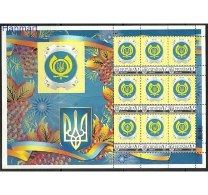 Znaczek Ukraina 2015 Mi ark 1524 Czyste **