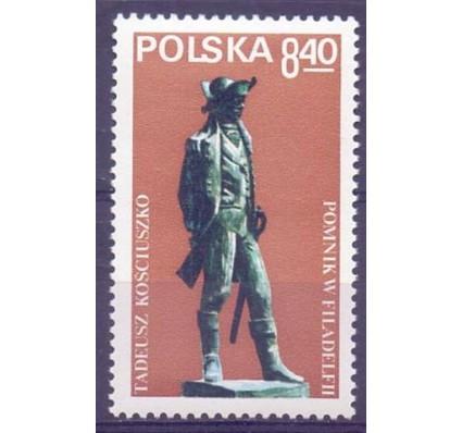 Znaczek Polska 1979 Mi 2637 Fi 2489 Czyste **