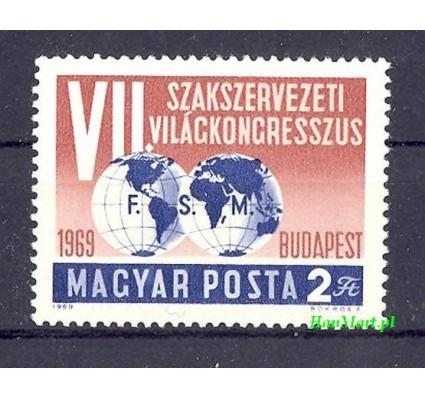 Węgry 1969 Mi 2545 Czyste **