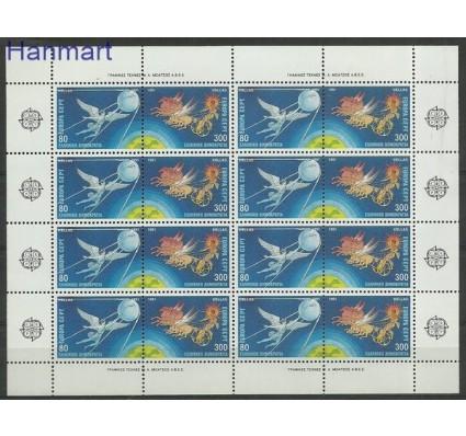 Znaczek Grecja 1991 Mi 1777-1778 Czyste **