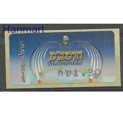 Znaczek Izrael 2005 Mi 30 Czyste **