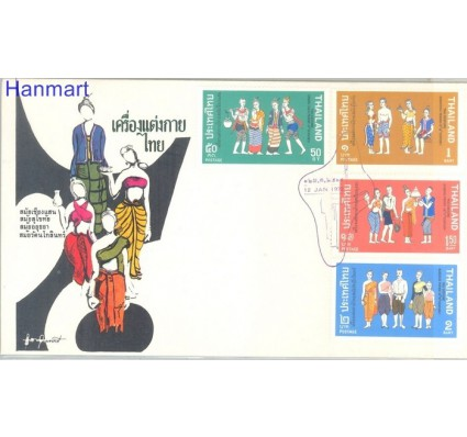Znaczek Tajlandia 1972 Mi 617-620 FDC