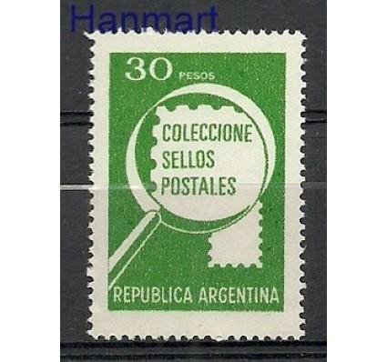 Znaczek Argentyna 1979 Mi 1385x Czyste **
