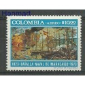 Kolumbia 1973 Mi 1253 Czyste **
