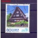 Japonia 2011 Mi mpl 5660 Stemplowane