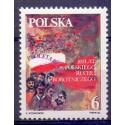Polska 1982 Mi 2821 Fi 2673 Czyste **