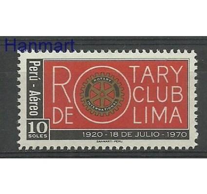 Znaczek Peru 1970 Mi 772 Czyste **