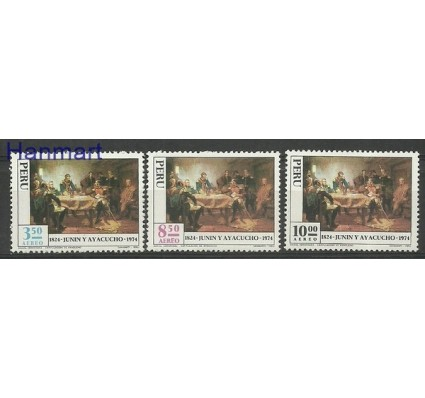 Znaczek Peru 1974 Mi 985-987 Czyste **