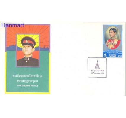Znaczek Tajlandia 1973 Mi 656 FDC