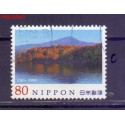 Japonia 2011 Stemplowane