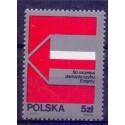 Polska 1983 Mi 2875 Fi 2727 Czyste **