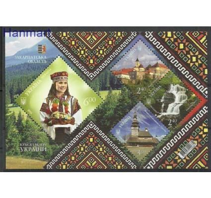 Znaczek Ukraina 2016 Mi bl 135 Czyste **