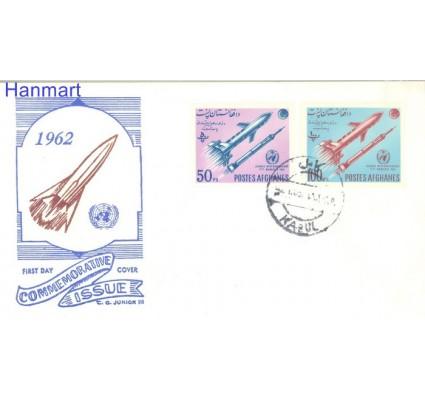 Znaczek Afganistan 1962 Mi 732-733 FDC