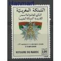 Maroko 1990 Mi 1180 Czyste **
