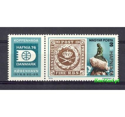 Węgry 1976 Mi zf 3133 Czyste **