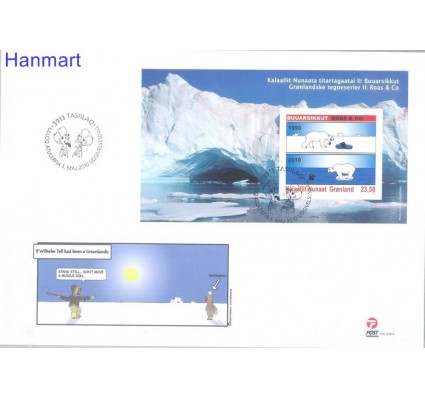 Grenlandia 2010 Mi bl 50 FDC