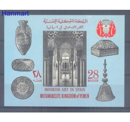 Znaczek Jemen Królestwo 1967 Mi bl54 Czyste **