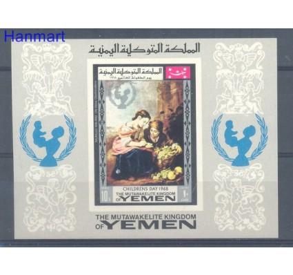 Znaczek Jemen Królestwo 1968 Mi bl133 Czyste **