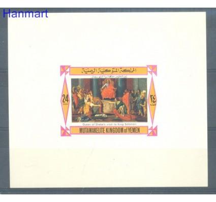 Znaczek Jemen Królestwo 1967 Mi LLX426B Czyste **