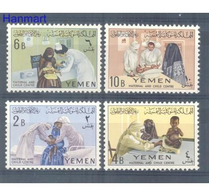 Znaczek Jemen Północny  Mi 237-240 Czyste **