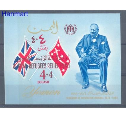 Znaczek Jemen Królestwo 1967 Mi bl52 Czyste **