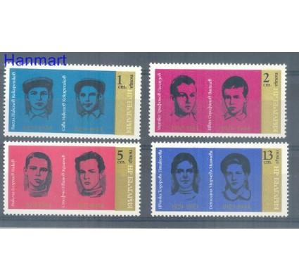 Znaczek Bułgaria 1975 Mi 2407-2410 Czyste **