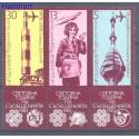 Bułgaria 1983 Mi dre3193-3195 FDC