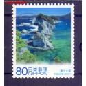 Japonia 2012 Mi mpl5842c Stemplowane