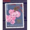 Japonia 2012 Mi mpl5926a Stemplowane