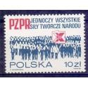 Polska 1986 Mi 3035 Fi 2887 Czyste **